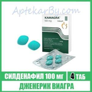 kamagra дапоксетин и виагра