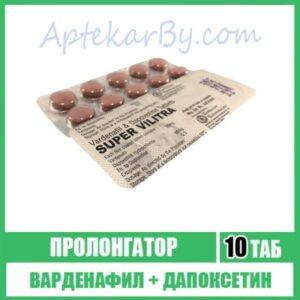 Супервидалиста (сиалис 20мг и дапоксетин 60мг)