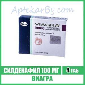 ВИАГРА® Бренд (Viagra Pfizer)