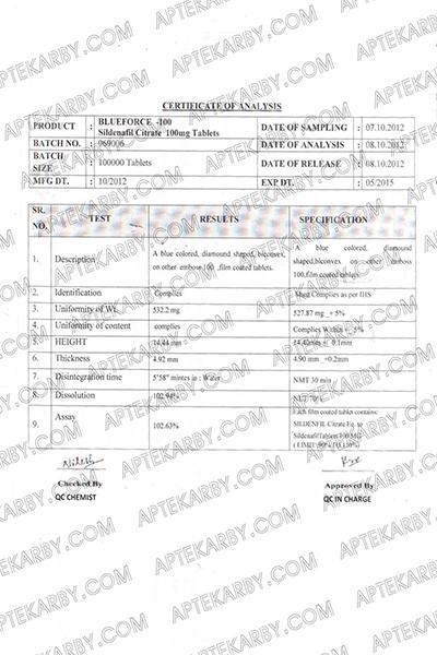 sertifikati-preparatov-dlya-povisheniya-potencii-1