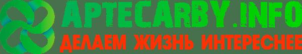 Купить ВИАГРУ в Минске с доставкой по Минску и РБ